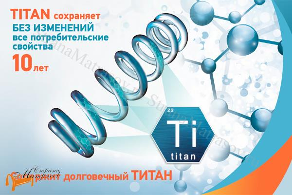 Орматек  Progress Titan 760